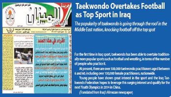 TAEKWONDO-issue-No-100