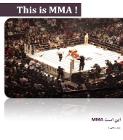 این است MMA