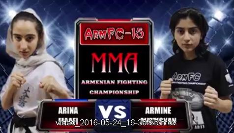 mma_armenia