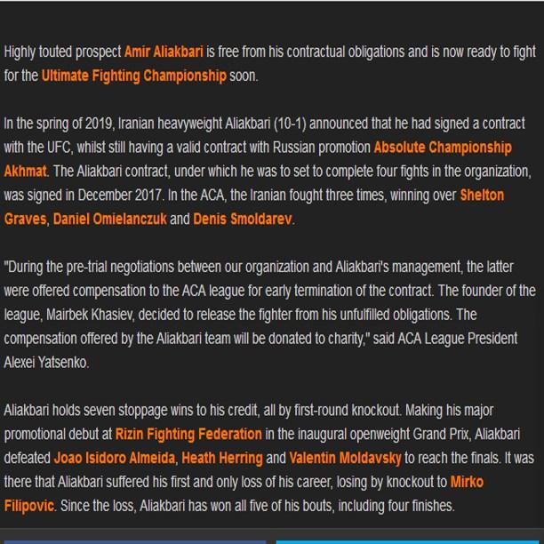 با پرداخت خسارت به ACA  قرارداد امیر علی اکبری با این سازمان فسخ شد